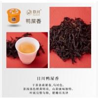 """""""茶博会""""鸭屎香125克"""