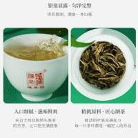 """""""茶博会""""陈升号2020年圆梦(生茶)"""