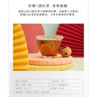 """""""茶博会""""柠红盒装"""