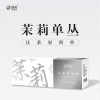 """""""茶博会""""茉莉单丛袋泡茶2.5克*24袋"""