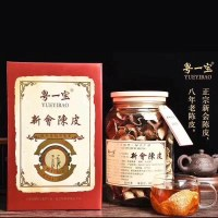 """""""茶博会""""2011新会陈皮"""