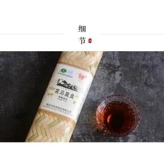 """""""茶博会""""茶马黑金500克"""