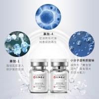 (丽人)药都仁和寡肽修护冻干粉