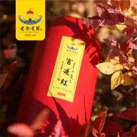 """""""茶博会""""爱新觉罗宫廷红九二八"""