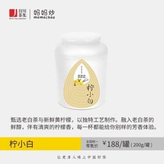 """""""茶博会""""柠小白*单罐"""