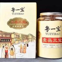 """""""茶博会""""壹品三宝"""