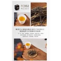 """""""茶博会""""FC002凤川滇红60克"""