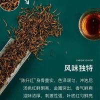 """""""茶博会""""陈升号2020年陈升红(红茶)"""