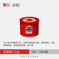 """""""茶博会""""经典啤酒桶日川单丛125克"""