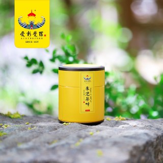 """""""茶博会""""爱新觉罗来泡茶呀"""