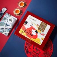"""""""茶博会""""贵茶红宝石中国红礼盒(国潮版)"""