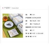 """""""茶博会""""桂花单丛袋泡茶2.5克*24袋"""