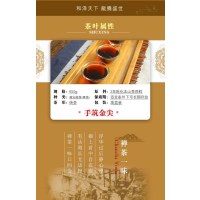 """""""茶博会""""手筑金尖650克"""
