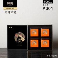 """""""茶博会""""FC001凤川滇红60克"""