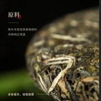 """""""茶博会""""陈升号2020年老班章(生茶)"""