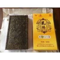 """""""茶博会""""龙腾纪念砖1000克"""