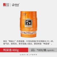 """""""茶博会""""鸭屎香480g"""