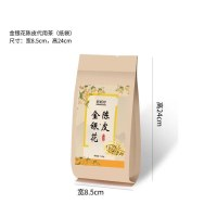"""""""茶博会""""金银花•陈皮代用茶(袋装)"""