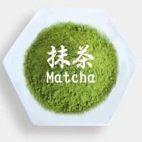 """""""茶博会""""贵茶昔绿欧标抹茶粉"""