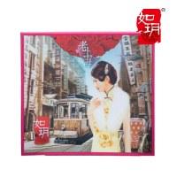 (丽人)如玥珍珠膏护肤礼盒