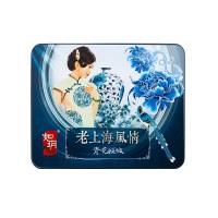 (丽人)如玥老上海风情铁盒护肤礼盒组青花倾城