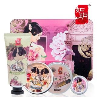 (丽人)如玥老上海风情铁盒护肤礼盒组绝代佳人