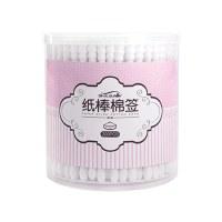 (丽人)尚官纸棒棉签200支组两种款式可选