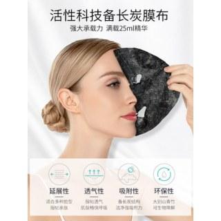 (丽人)LiLiA黑海盐泡泡面膜10片装清洁面膜贴女深层补水保湿控油提亮收缩毛孔