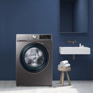 三星洗衣机WW1WN64FTBX