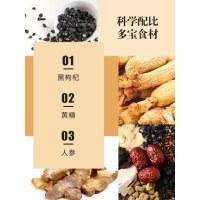 人参黄精茶