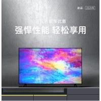 三星电视UA75TU8000JXXZ