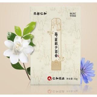 菊苣栀子百合茶