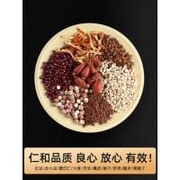 黑盒赤小豆芡实薏仁茶