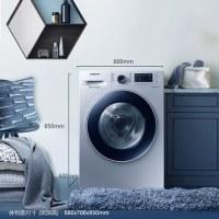 三星洗衣机WD80M4473JS