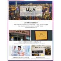 (丽人)LiLiA高浓度玻尿酸七天小安瓶面部精华液原液补水保湿28支装