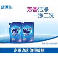 蓝漂洗衣液低泡易漂洗衣物洗衣液实惠袋装500g*2袋组
