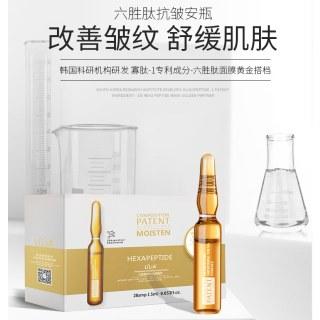 (丽人)LiLiA六胜肽精华液安瓶修护肌肤小安瓶紧致面部皱纹28支装