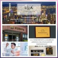 (丽人)LiLiA雪肌正品精华液含5%烟酰胺肌底修护提亮肤色补水保湿肌底液